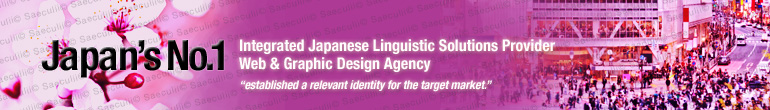 The Leader in Integrated Japanese Linguistic Solutions - Japanese & English multilingual graphic and web design